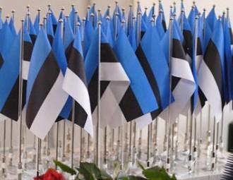 Список визовых центров Эстонии в России и Беларуси