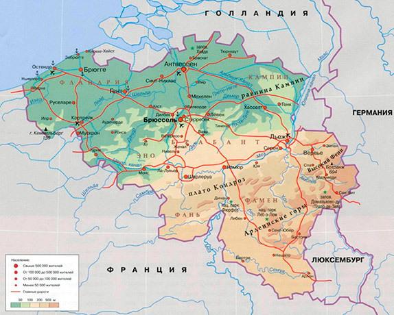 Как уехать работать в Бельгию: вакансии и оформление документов