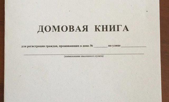 Временное удостоверение личности при замене паспорта где получить москва