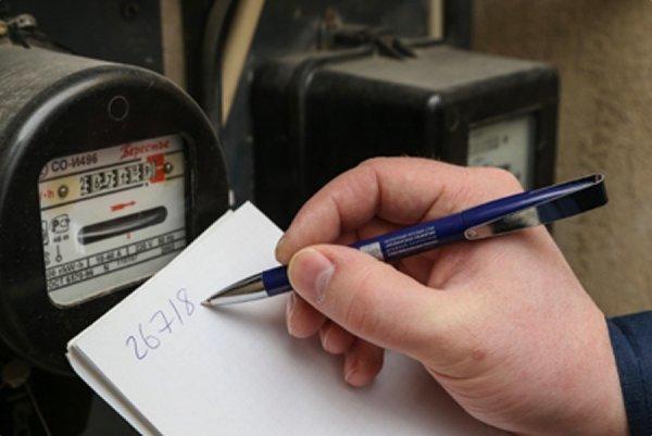 Как реструктуризировать долг по коммунальным платежам