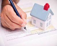 Что будет с имуществом, если человек вступил в наследство, но не оформил право собственности