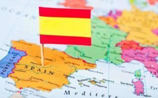 Образец спонсорского письма для визы в Испанию