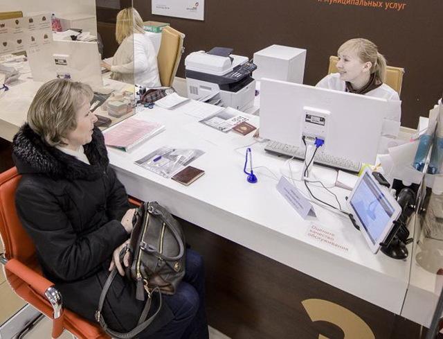 Где и как можно поменять загранпаспорт: список документов и инструкция
