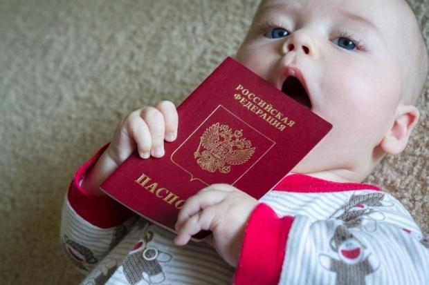 Порядок оформления гражданства РФ для новорожденного ребенка