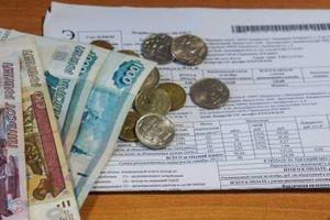Как сделать перерасчет платы за коммунальные услуги ЖКХ