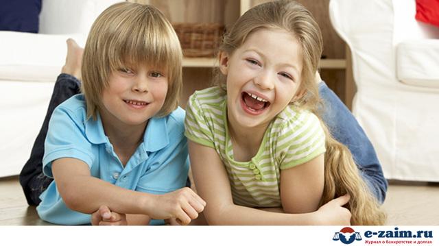 Порядок и сроки выплаты алиментов на детей