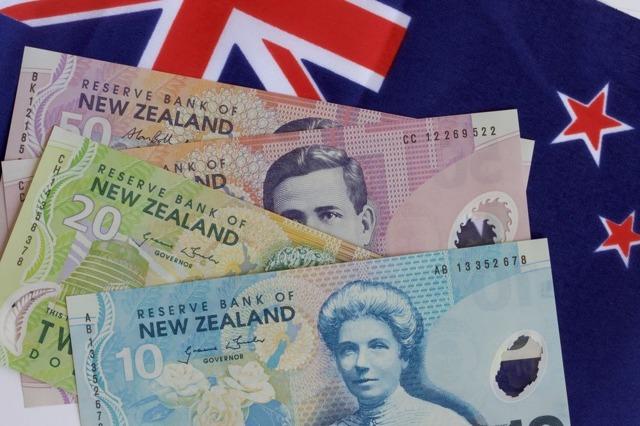 Нужна ли виза в Новую Зеландию россиянам и как её самостоятельно получить