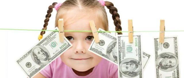 Новый закон по алиментам на ребенка: изменится ли минимальная сумма