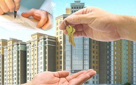 Где и как быстро и выгодно продать квартиру