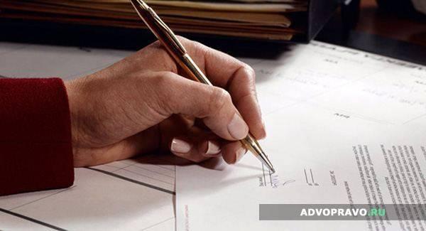 Завещание, не подписанное нотариусом и написанное от руки действительно или нет?