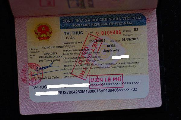Виза во Вьетнам россиянам не нужна при условии въезда на 15 дней