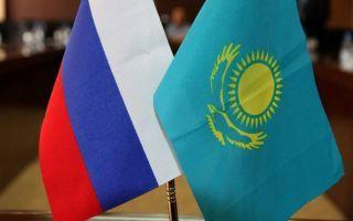 Порядок получения гражданства РФ гражданами Казахстана