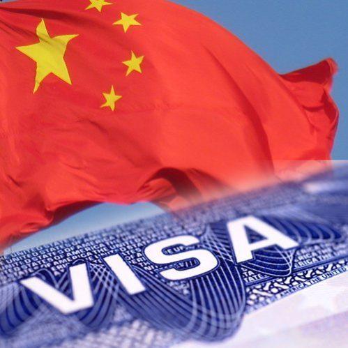 Как россиянину уехать работать в Китай: порядок оформления рабочей визы