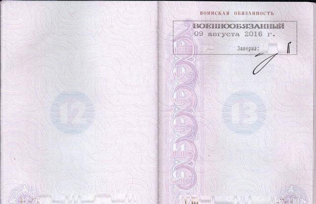 Как получить визу в Индию и какие документы нужны