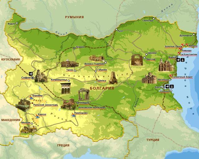 Порядок получения паспорта и гражданства Болгарии