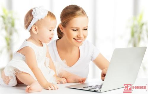 Образец заявления на выплату единовременного пособия при рождении ребенка